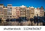 amsterdam  netherlands   july... | Shutterstock . vector #1124656367