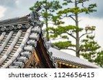profile view of japanese high... | Shutterstock . vector #1124656415