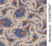 vector ethnic wallpaper....   Shutterstock .eps vector #1124672867