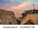 ruins of the northern fort in...   Shutterstock . vector #1124691734