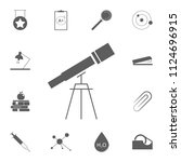 telescope icon. detailed set of ... | Shutterstock .eps vector #1124696915