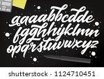 hand drawn lettering set.... | Shutterstock .eps vector #1124710451