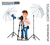 photographers  vector  cartoon... | Shutterstock .eps vector #1124710721