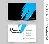 modern business card design.... | Shutterstock .eps vector #1124711141
