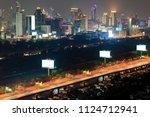 the highway billboard in the... | Shutterstock . vector #1124712941