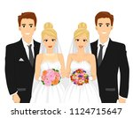 illustration of a twin bride... | Shutterstock .eps vector #1124715647