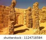 valley temple of khafre near by ... | Shutterstock . vector #1124718584