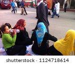 cairo  egypt   march 8  2013 ... | Shutterstock . vector #1124718614