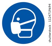 wear mask symbol sign  vector... | Shutterstock .eps vector #1124719694