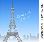eiffel tower in paris...   Shutterstock .eps vector #1124757587