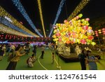 hong kong   china   october 06  ... | Shutterstock . vector #1124761544