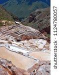 terraces and salt ponds in... | Shutterstock . vector #1124780057