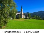 church in mountain village in... | Shutterstock . vector #112479305
