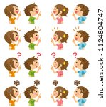 children pointing at the top. | Shutterstock .eps vector #1124804747