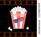 bowls  box of popcorn with 3d... | Shutterstock .eps vector #1124807699