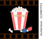 bowls  box of popcorn with 3d... | Shutterstock .eps vector #1124807915