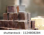 sliced square pieces of white... | Shutterstock . vector #1124808284