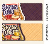 vector banners for jewish... | Shutterstock .eps vector #1124810525