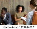 black millennial couple... | Shutterstock . vector #1124816327