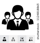 management and human resource... | Shutterstock .eps vector #1124818865