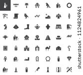 egypt elements vector icons set ... | Shutterstock .eps vector #1124824961