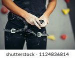 close up of unrecognizable... | Shutterstock . vector #1124836814