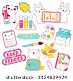 back to school. vector set of... | Shutterstock .eps vector #1124839424