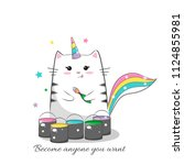 cute cat with a brush and... | Shutterstock .eps vector #1124855981