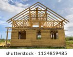 new cottage of natural... | Shutterstock . vector #1124859485