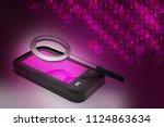3d digital illustration of... | Shutterstock . vector #1124863634