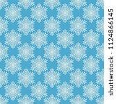 seamless vector decorative... | Shutterstock .eps vector #1124866145