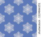 seamless vector decorative... | Shutterstock .eps vector #1124866151