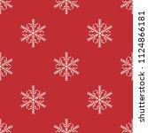 seamless vector decorative... | Shutterstock .eps vector #1124866181