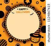 happy halloween frame design...   Shutterstock .eps vector #1124867615