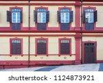 portuguese colonial... | Shutterstock . vector #1124873921