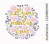 all you need is love   Shutterstock .eps vector #1124885444