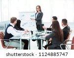 business team gives a...   Shutterstock . vector #1124885747