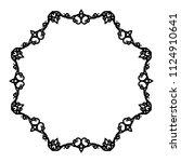 decorative frame.vector... | Shutterstock .eps vector #1124910641