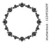 decorative frame.vector... | Shutterstock .eps vector #1124910659