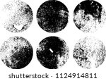 set of grunge textures in black ... | Shutterstock .eps vector #1124914811