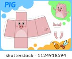 funny pig paper model. small... | Shutterstock .eps vector #1124918594