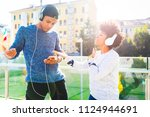 young couple multiracial... | Shutterstock . vector #1124944691