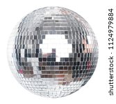 Shining disco ball party efect...