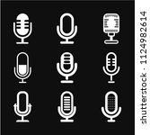 microphone icon vector  high... | Shutterstock .eps vector #1124982614