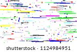 creative vector illustration of ... | Shutterstock .eps vector #1124984951