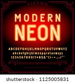 bright neon alphabet letters ... | Shutterstock .eps vector #1125005831