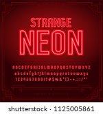 bright neon alphabet letters ... | Shutterstock .eps vector #1125005861