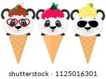 a set of three cute pandas in... | Shutterstock . vector #1125016301