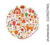 hand drawn doodle vector happy... | Shutterstock .eps vector #1125027401