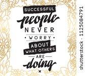 inspirational quote  motivation....   Shutterstock .eps vector #1125084791
